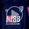 AFC Bournemouth Mens Away Shirt 19/20 - Dark Blue Video